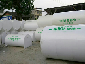 PP板塑胶化粪池